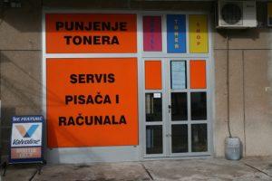 Poslovnica Split - Vukovarska 89a - 3