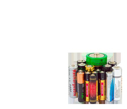 baterije-i-ostalo