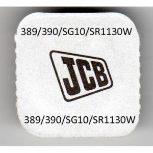 Baterija JCB 389/390/SG10 SR1130W 1 komad