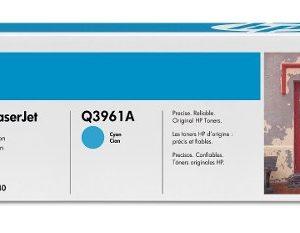 Q3961A 2550 C Premium 4000str. Zamjenski