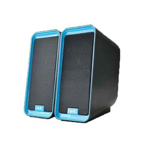Zvučnici Havit za PC HV-SK420 USB